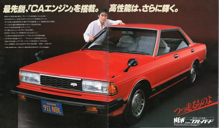 Nissan Bluebird 1979-1983                                                                                                                                                                                 もっと見る