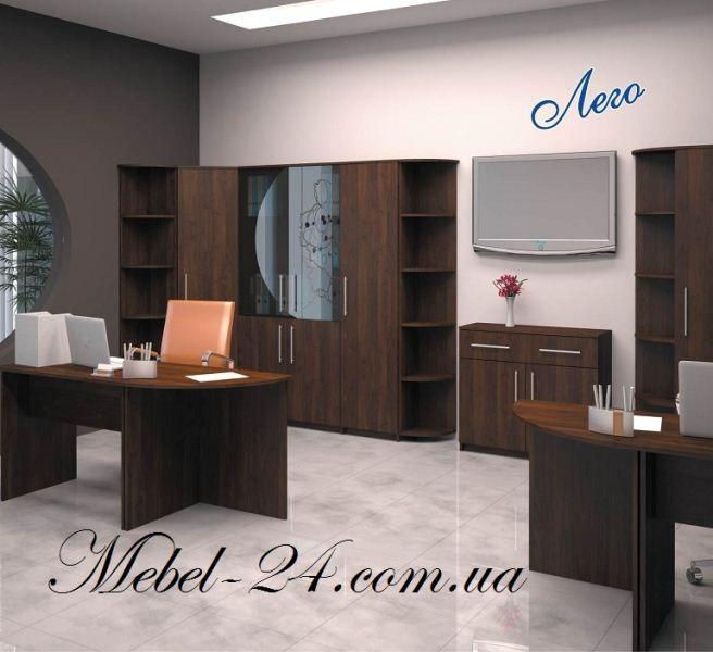Офисная мебель Лего, модульная мебель для офиса, Купить недорого в Киеве - Бровары, цены