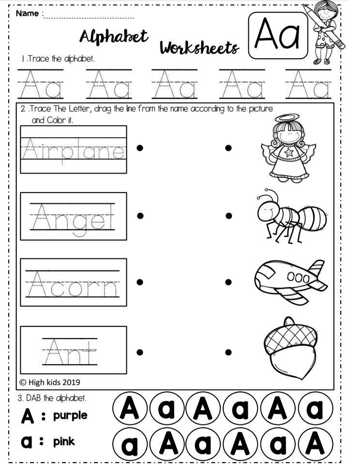 Free Alphabet Worksheets Set 2 Alphabet Worksheets, Elementary Resources,  Resource Classroom