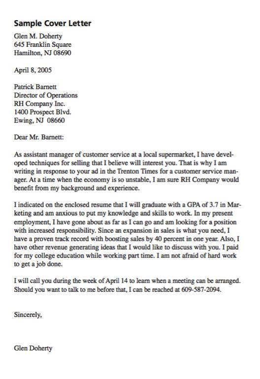 Resume Cover Letter Customer Service