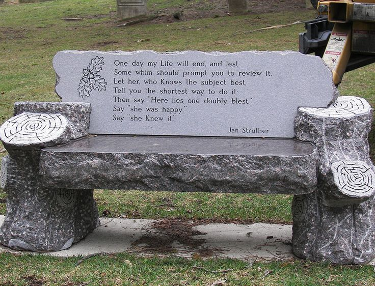 Ordinary Gravestone Benches Part - 6: Bench Memorial From Kellogg Memorials . She Knew It.