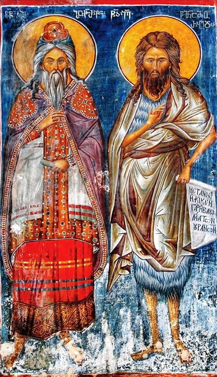 Zechariah and son, John the Baptist, from Holy Cross Monastery, Jerusalem (National Parliamentary Library of Georgia)