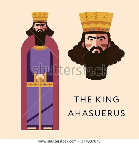 Flat vector bible character for Jewish Religion Holiday Purim, Persian King Ahasuerus puppet with costume, traditional symbol, The scroll of Esther - stock vector