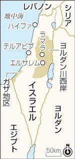 ▼24Apr2014時事通信|パレスチナ統一政権で合意=分裂解消か、和平には打撃-イスラエル軍、直後ガザ空爆 http://www.jiji.com/jc/zc?k=201404/2014042300985 #Palestine #Palestina #Israel