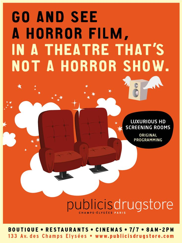 Drugstore Cinema