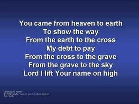 Praise worship lyrics