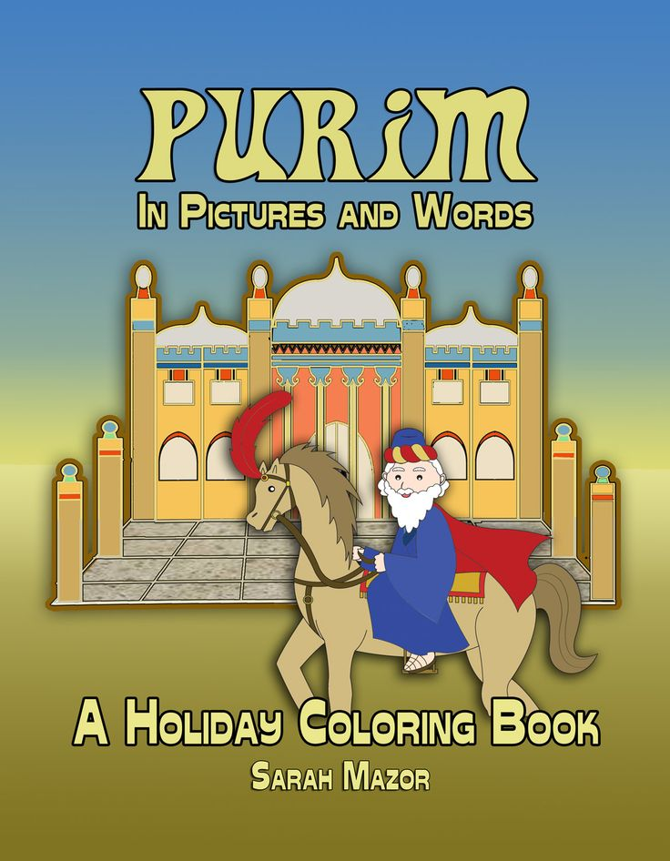 """http://amzn.to/2lhSMtm """"Purim in Words and Pictures"""" recounts in detail the extraordinary story of the miraculous reversal of fortune of Persian Jewry in the days of Xerxes I, the emperor who is more widely known as King Achashverosh. Learn about and color the many PURIM characters, including King Achashverosh, Queen Vashti, Queen Esther, Evil Haman and more!"""