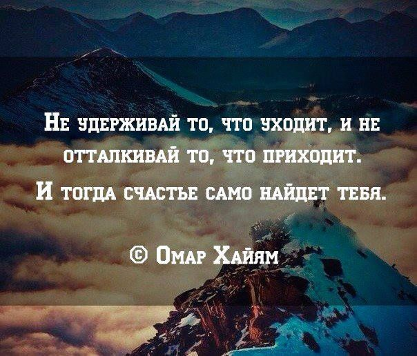 Вот так просто и в то же время трудно находится счастье