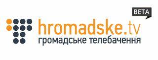 Niezależna ukraińska stacja telewizyjna
