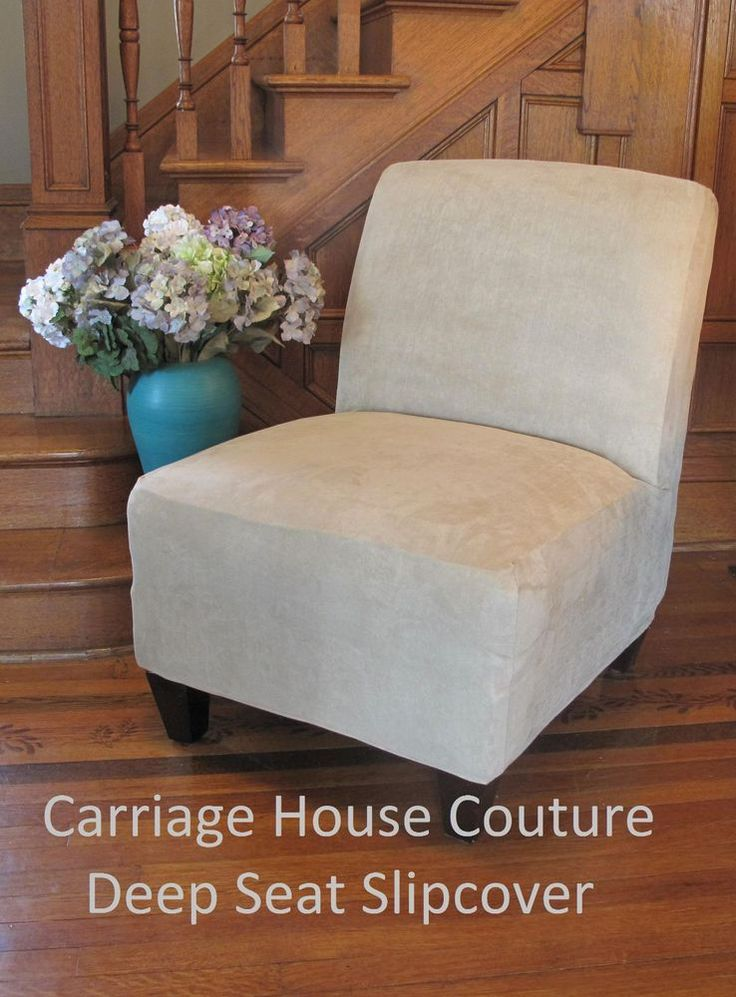Details About Suede Slipcover For Slipper Chair Armless