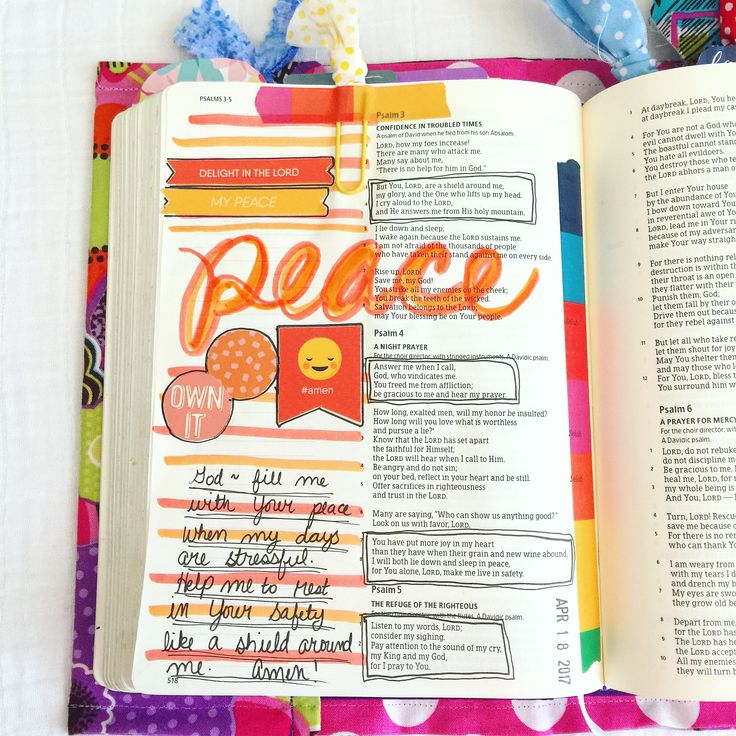 Psalm 4-5. Peace. HCSB Bible journaling #if_throughchrist