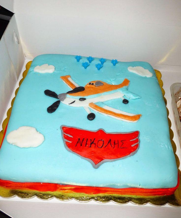 Έμπνευση και Δημιουργία, dusty planes cake