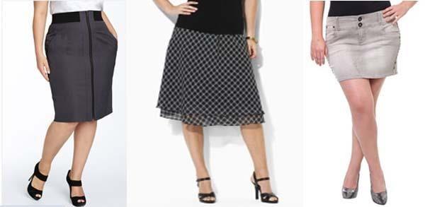 Модная юбка трапеция купить