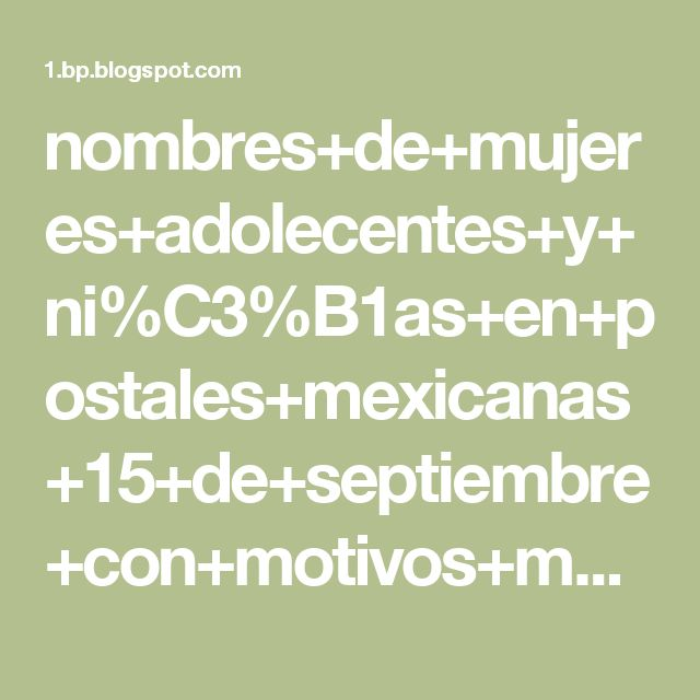 6d6cc615088af954f2b9141abaccd3bc 28 best buenas noches images on pinterest spanish quotes, sweet,U%C3%B1as Memes