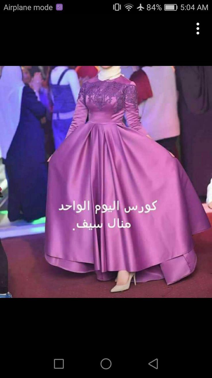 Asombroso Vestido De Novia Sandra Buey Modelo - Colección de ...