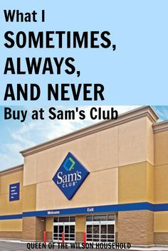 Do you ever wonder what is a good deal at Sam's Club? Find out what is worth purchasing there and what to skip.