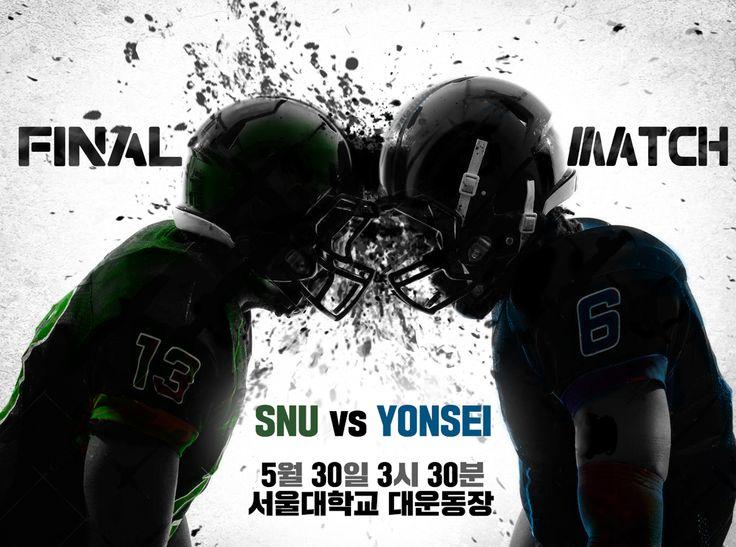 2015년 서울대학교 미식축구부 vs 연세대학교 미식축구부 경기 포스터
