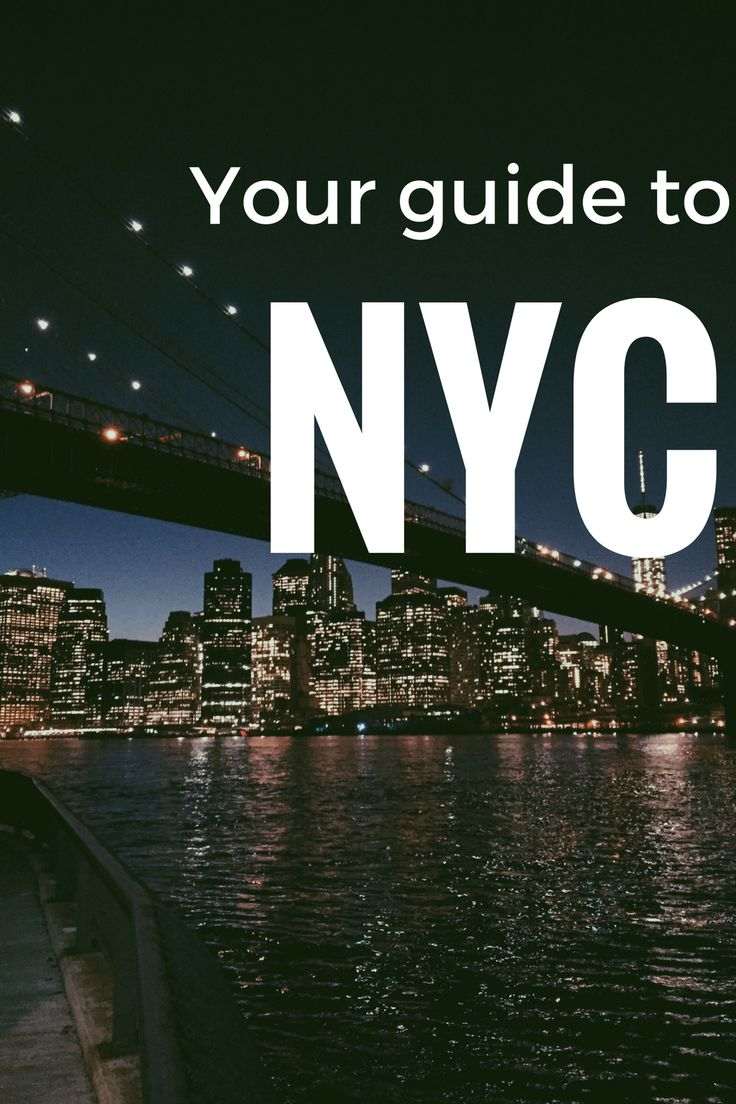 Your Guide to the highlights of what to see & do on a weekend trip to New York City
