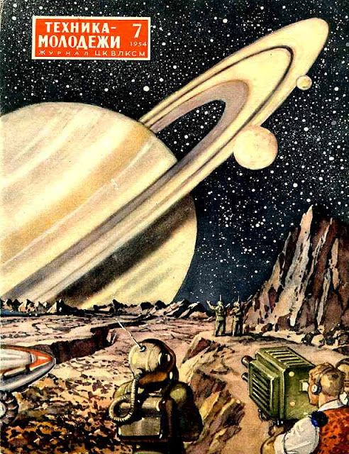 vintage space illustrations - Google Search