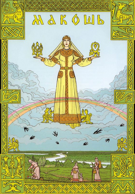 Mokosh is a protector of women and goddess associated with the sacred feminine in Slavic pantheon. She is a goddess of water, home, earth, and female occupations such as spinning, weaving and fate.
