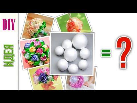 Чем заменить пенопластовые шары в рукоделии / What to use instead of the foam…