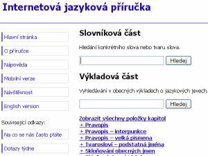 jazyková příručka českého jazyka