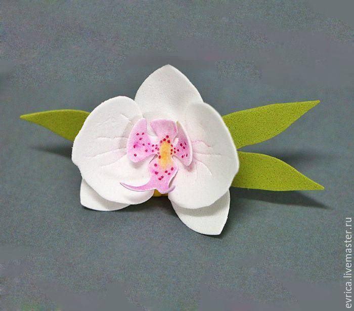 цветы из фоамирана орхидеи фото центра