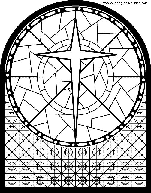 Star of Bethlehem Religious Christmas coloring page, religious, religion coloring pages, color plate, coloring sheet,printable coloring picture