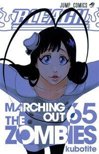 Bleach Manga - Read Bleach Online at readmangaonline
