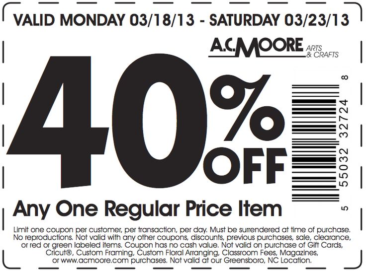 A C Moore Printable Coupons