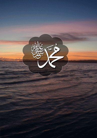 MohaAmmad..