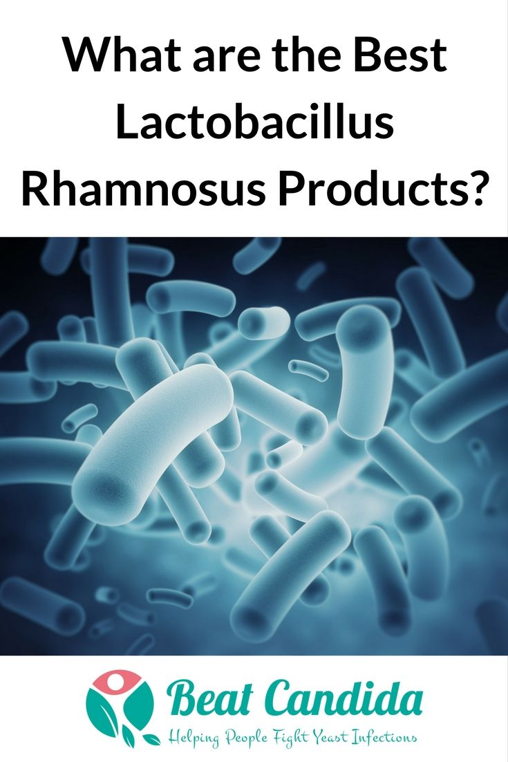 What are the Best Lactobacillus Rhamnosus Products? What are the health benefits of Lactobacillus Rhamnosus? Can this probiotic strain help cure or prevent a yeast infection?