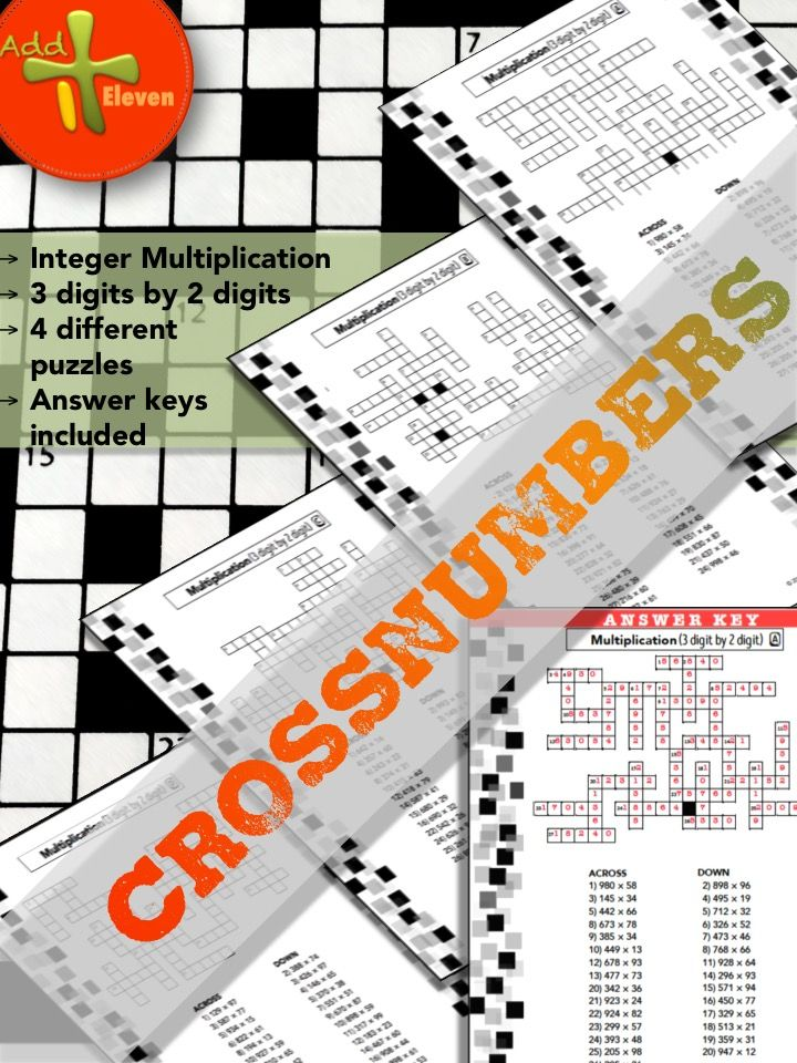 Cross numbers to get integer multiplication practice