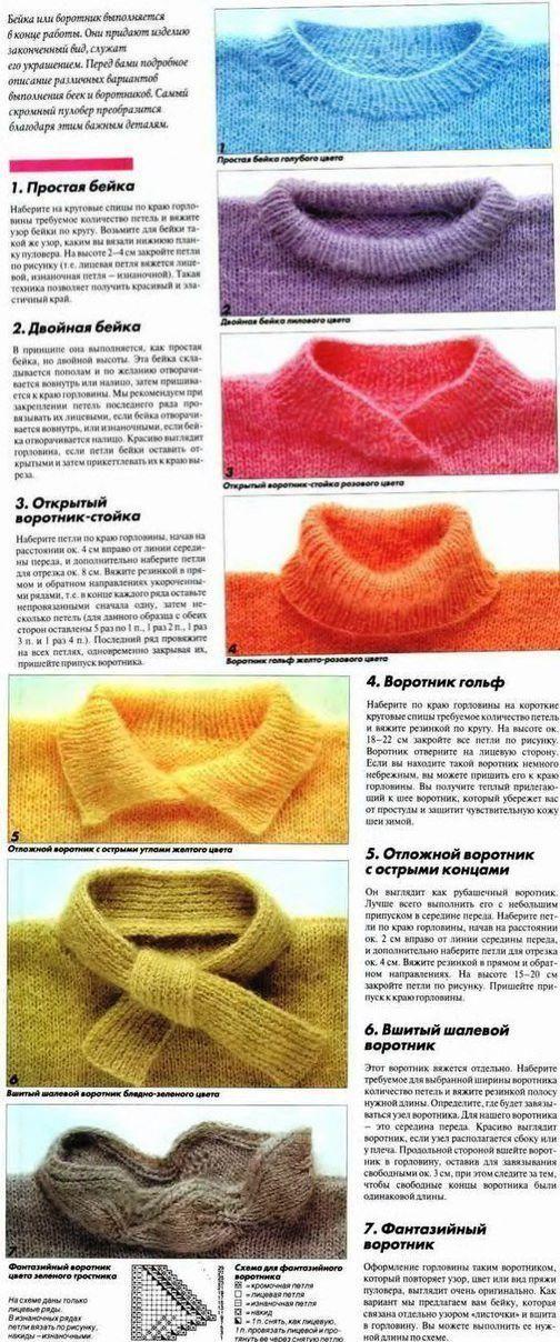 Обработка горловины | Букет голубых фиалок | Постила