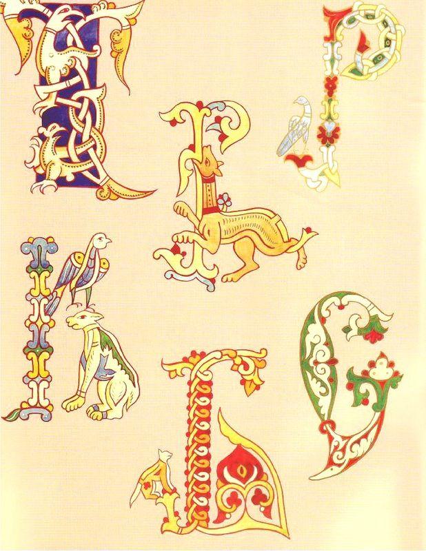 Буквицы славянские раскраска, картинки - clipartis Jimdo-Page. Скачать бесплатно фото, картинки, обои, рисунки, иконки, клипарты
