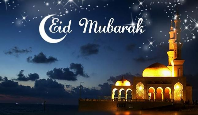 Eid Mubarak Images 2017 – Wallpapers, Pictures, HD Photos, Pics