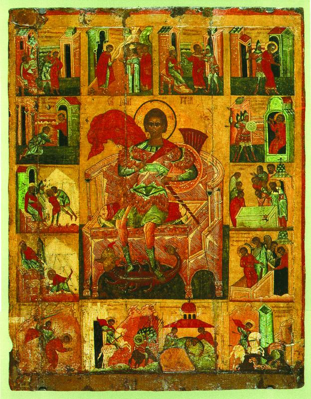 Начало XV в.   Дмитрий Солунский с житием