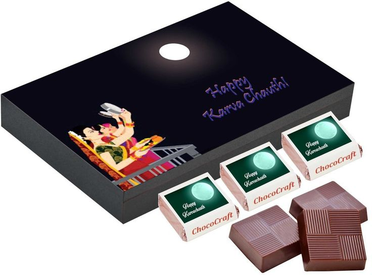 Karvachauth gifting   small chocolate gift boxes