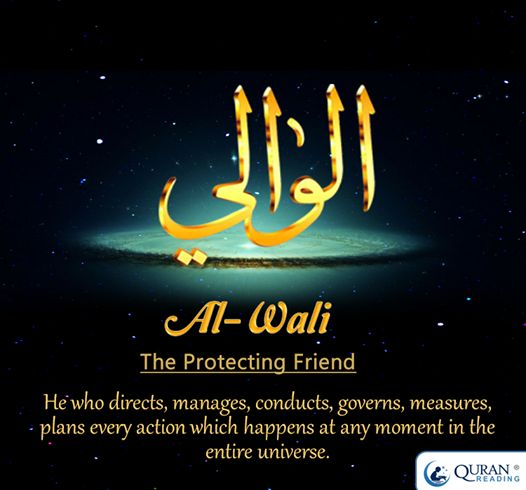 Al-Walí The Protecting Friend