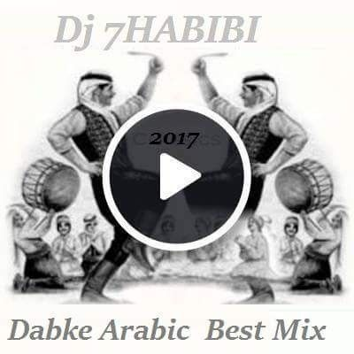 https://soundcloud.com/osama-habibi/dabke-arabic-best-mix-dj-7habibi