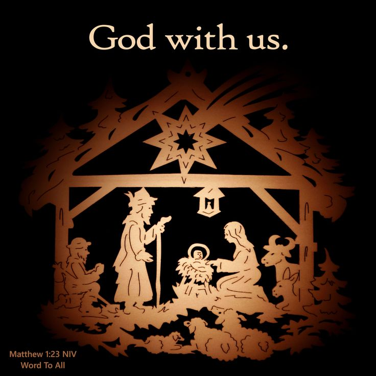God With Us. Matthew 1:23 NIV #bibleverse #christmas
