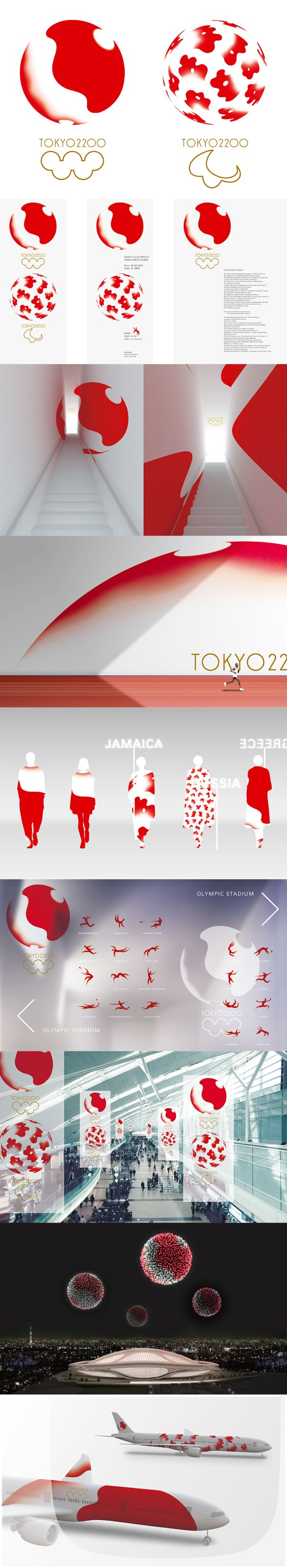 Kenya Hara for Olympics                                                                                                                                                                                 More