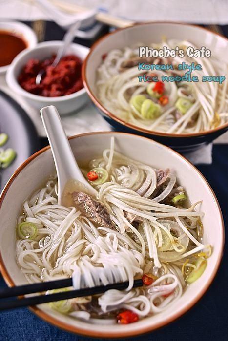 한국식 쌀국수 레시피