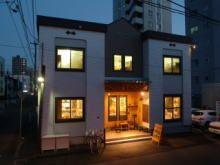 バックパッカーズ ホステル イノーズプレイス 札幌 ゲストハウス 安宿
