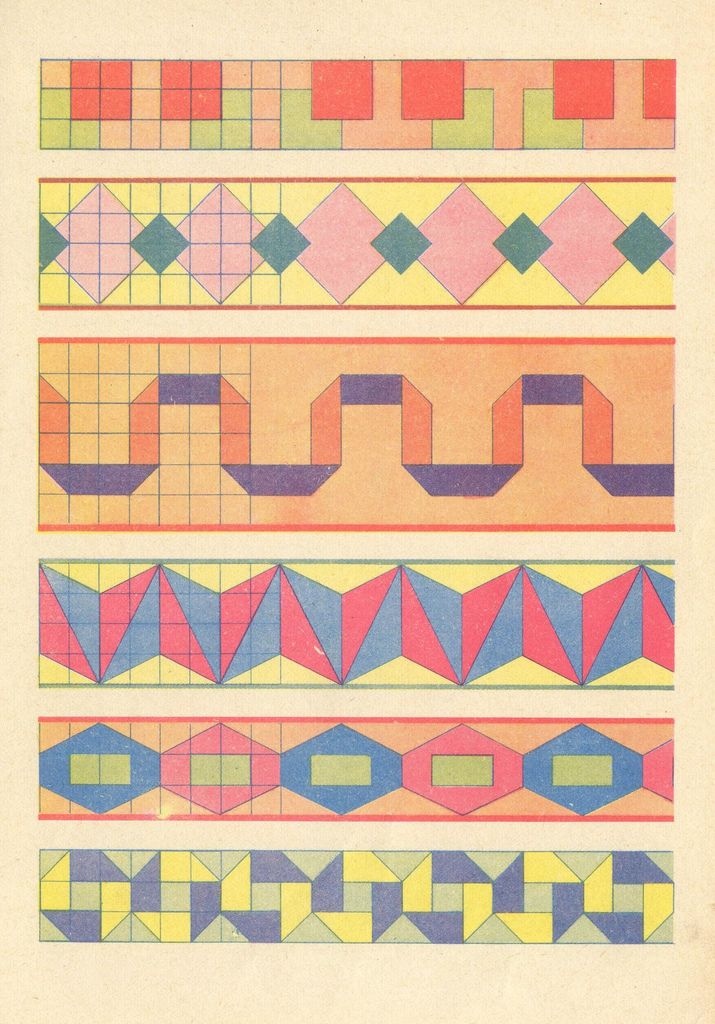 quilting templates for borders - 99 best images about pieced quilt borders on pinterest