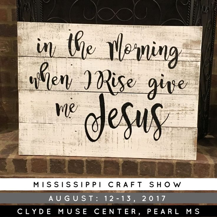 Ms Craft Show Pearl Ms