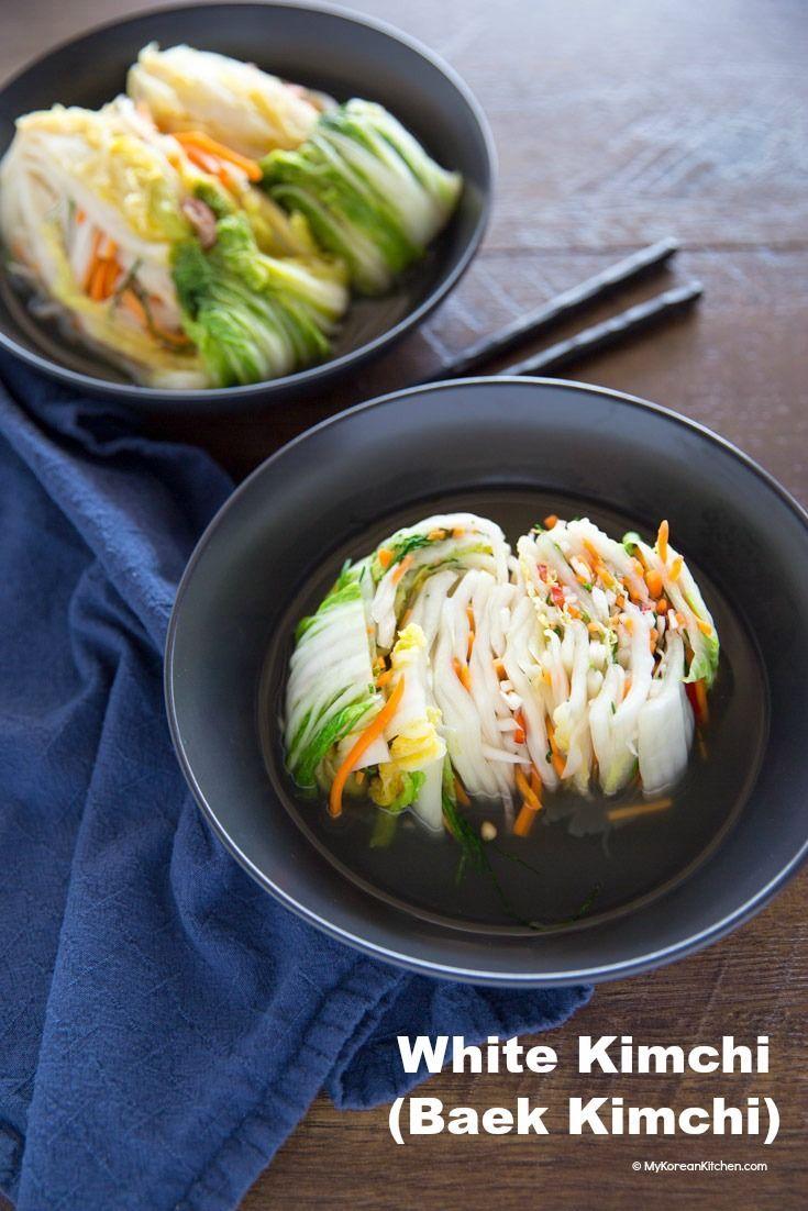 Non-Spicy White Kimchi (Baek Kimchi) | MyKoreanKitchen.com