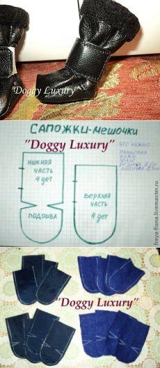 Botas, bolsas para cães - Mestrado Fair - artesanais, feitos à mão