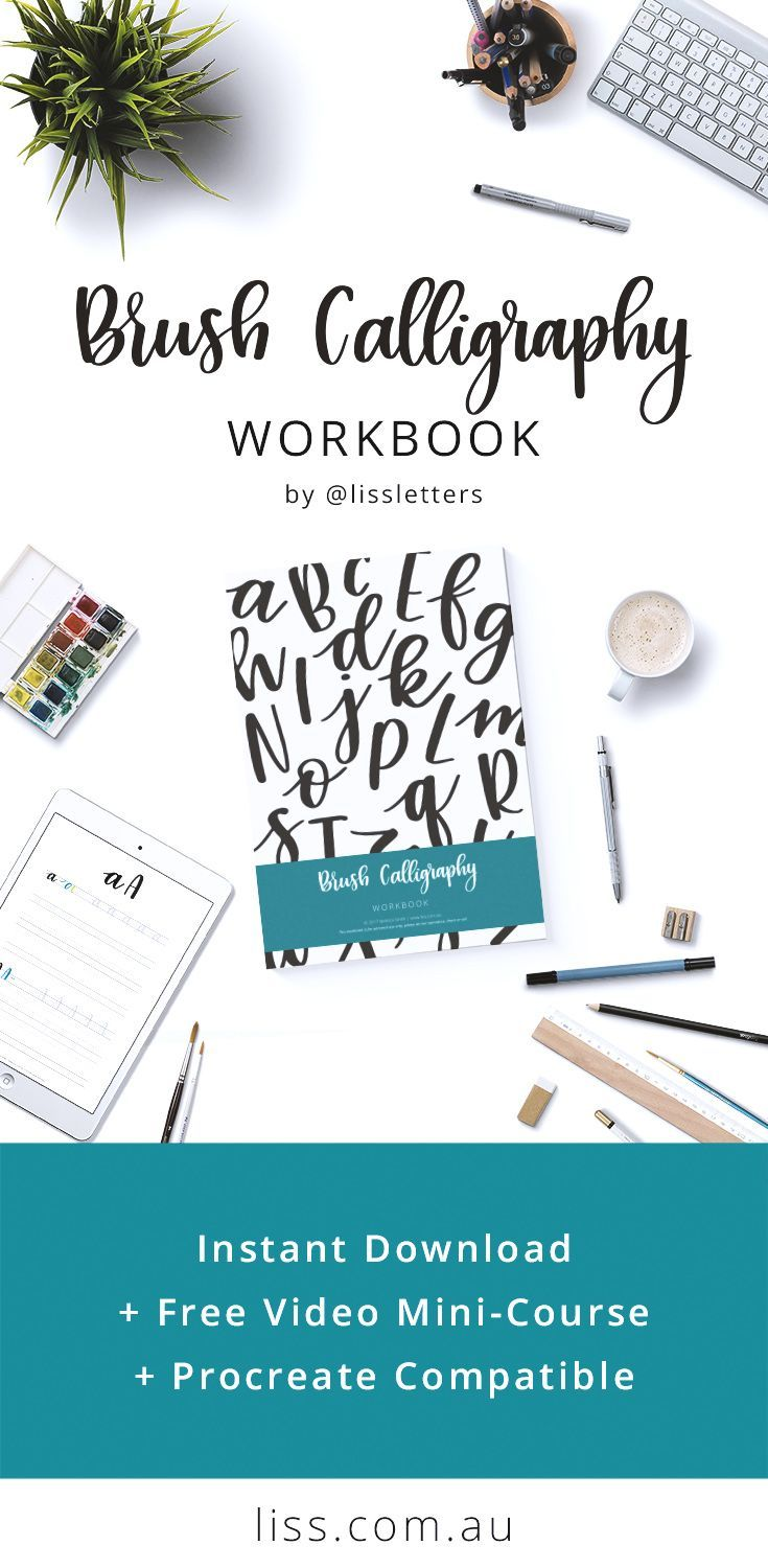 Brush Calligraphy Workbook (ebook)