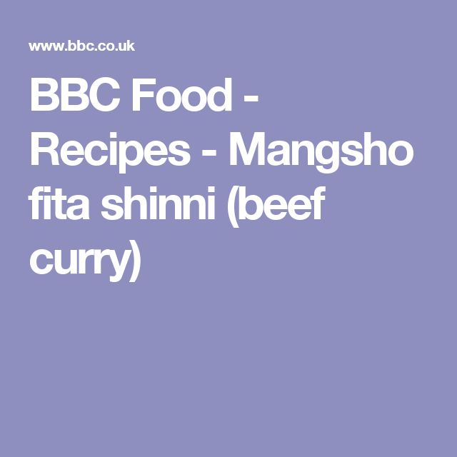 BBC Food - Recipes - Mangsho fita shinni (beef curry)